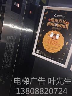 海南二十一城电梯广告海口电梯广告最新价格