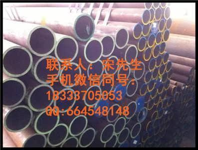 螺旋钢管,永正管业,大口径螺旋钢管-沧州市永正管业有限公司销售1部