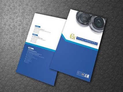 沈阳平面设计LOGO|画册设计|沈阳样本设计|名片设计印刷