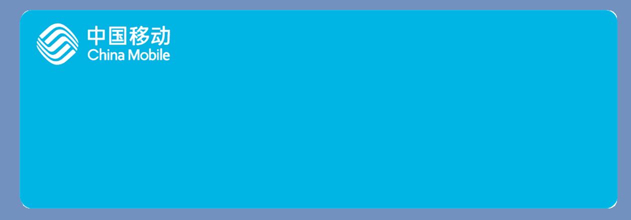品胜二维码标签纸25*75中国移动Logo标签纸