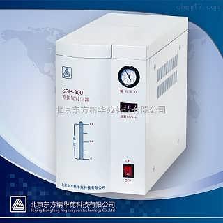 10L氮气发生器定制特殊流量和纯度的产品