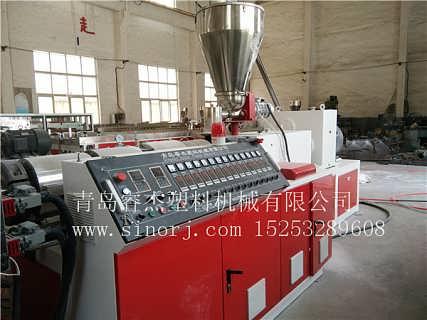 山东WPC地板设备多少钱供应信息-青岛睿杰塑料机械有限公司