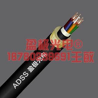 云南 OPPC光缆 成都盈极光电-成都盈极科技有限公司-销售部