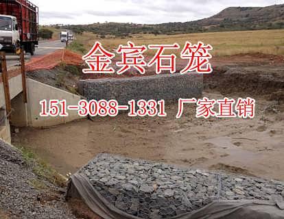 防洪护坡铅丝笼a铅丝笼厂家价格a铅丝笼销售渠道-安平县金宾丝网制造有限责任公司