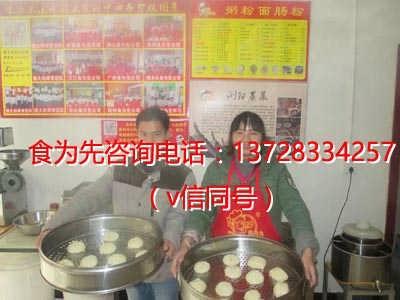南通启东市包子馒头技术培训哪家好,学费多少-杭州为你餐饮管理有限公司