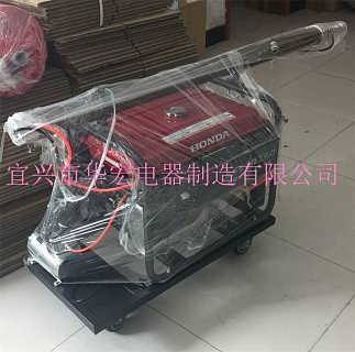 GAD-503大型升降式照明装置 移动照明车 遥控升降移动照明车-宜兴市华宏电器制造有限公司-