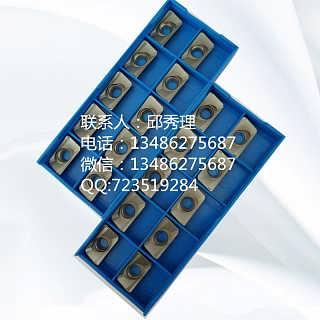 台州钛合金数控车刀厂家加工 标准件现货供应-台州欧亚特工具有限公司