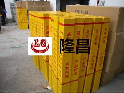 【道路交通标志牌】道路交通标志牌安装方法-隆昌-河北隆昌环保设备有限公司销售一部