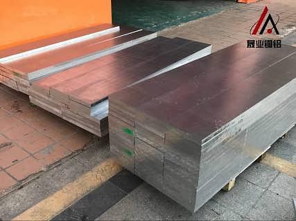 厂家LT1拉伸铝板-东莞市晟业铜铝有限公司