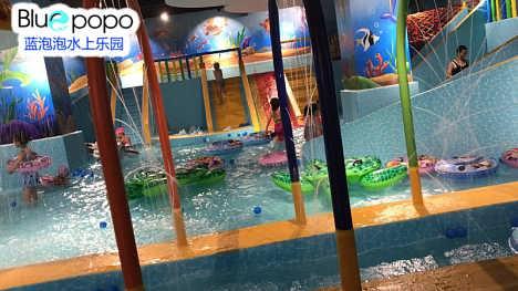 翻开室内儿童恒温水上乐园的运营渠道-济南蓝泡泡环保科技有限公司