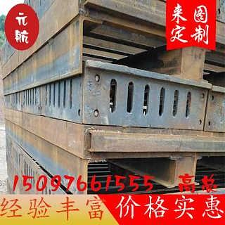 窑车围板,窑车围板公司,元航窑炉设备