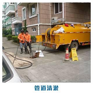 杭州萧山区市政管道疏通,养护、下水道清淤-杭州杭伟市政工程有限公司-