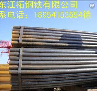 山东焊管现货批发 买优质焊管 镀锌管 来济南找山东江拓-山东江拓钢铁有限公司