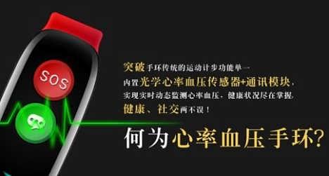 北京智能运动手环定制哪个牌子好-深圳科曼TVG国内智能运动手表品牌价格-深圳市宝安区龙科美电子厂