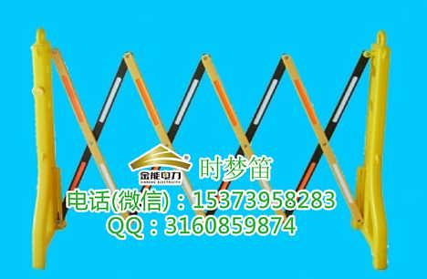 电力部门/变电站专用绝缘围栏哈尔滨玻璃钢围栏-河北金能电力科技股份有限公司营销处