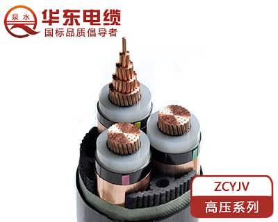 华东电缆供应优质电力电缆-河南华东电缆股份有限责任公司