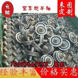 窑车轮,窑车轮公司,元航窑炉设备