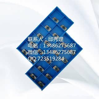 台州钢件数控刀片厂家批发定制 精选材质持久耐用-台州欧亚特工具有限公司