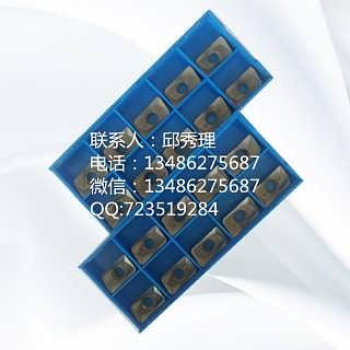 台州数控刀片生产商 不后悔的选择-台州欧亚特工具有限公司