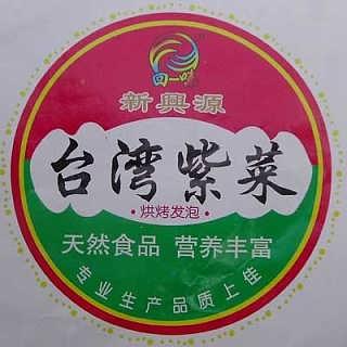 西安不干胶自贴标签/电子防伪标签商标印刷制作|西安不干胶标签印刷厂