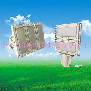 BAX1208固态免维护防爆防腐灯(LED)200W
