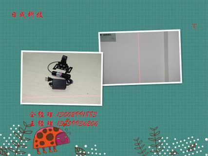 V槽机用红光标线灯T-西安欣日成精密模具有限公司_光机电一体化产品