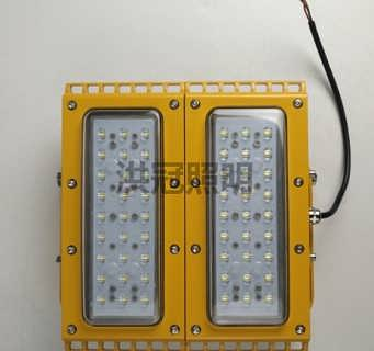 BFC8116LED防爆泛光灯 液化站专用 100w