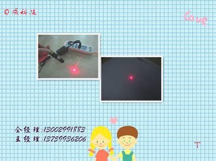 定焦红光点状激光器T-西安欣日成精密模具有限公司_光机电一体化产品