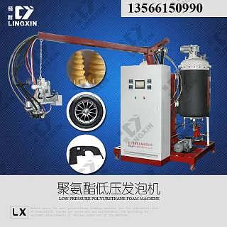 供应领新聚氨酯高压发泡机 PU高回弹遮阳板高压发泡设备-浙江领新机械科技股份有限公司