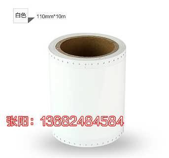 MAX彩贴机贴纸SL-S112N国产PVC标签纸-深圳鸿标科技有限公司