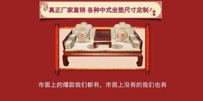 罗汉床垫罗汉床五件套棕垫定制