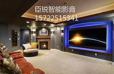 家庭影院安装的注意事项-南通臣锐智能影音设备有限公司