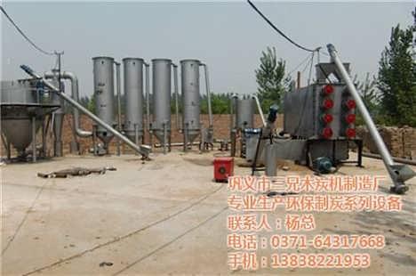 炭粉生产线_巩义三兄单双排炭粉生产线_炭粉生产线木炭机