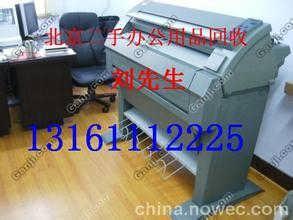 求购北京朝阳旧笔记本回收,二手电脑,废旧设备收购