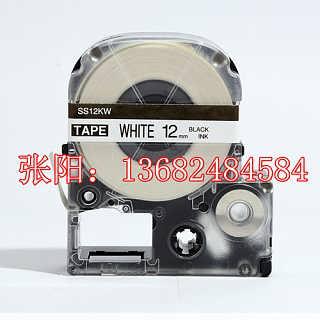 普贴色带盒PTE-631适用爱普生标签机-深圳鸿标科技有限公司