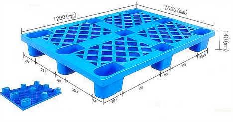 湖南津市塑料托盘优质托盘垫板(厂家)热销中
