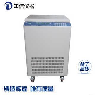 L4542VR立式冷冻低速离心机