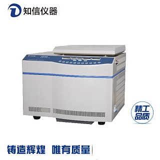 台式H3018DR冷冻高速离心机 10种升、降速选择