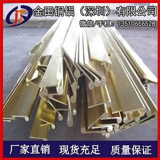 北京h65黄铜排/h65耐冲击黄铜排,进口h96黄铜排