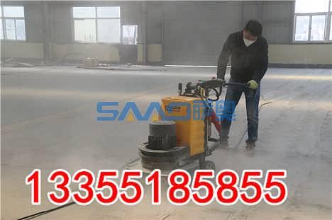 自吸式环氧地坪机环氧打磨机-济宁奥萨机械设备有限公司