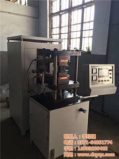 扩散焊机批发商,乳源扩散焊机,电子仪器厂多图