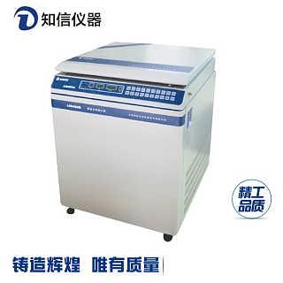 L6042VR立式低速冷冻离心机