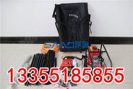 背包小型地质勘探钻机-济宁奥萨机械设备有限公司