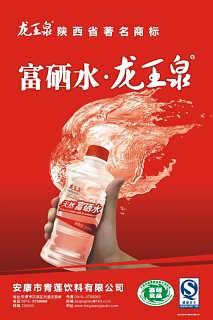 杨凌农高会 杨凌会员卡贵宾卡名片印刷制作 杨凌手提纸袋无纺布袋印刷制作