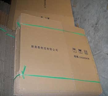 浅谈如何控制纸箱印版质量