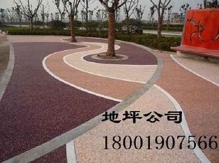 供应海绵城市彩色透水道路施工材料胶凝剂原装现货