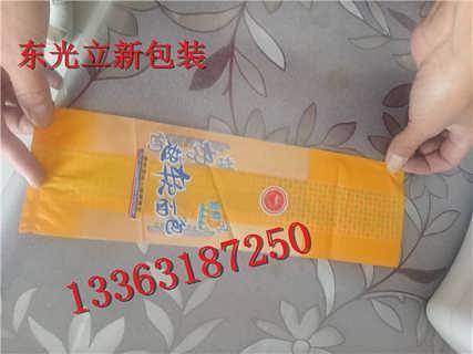 黑龙江价廉充气面包彩印包装袋设计大米包装袋供应商