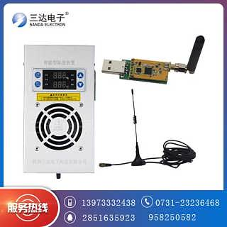 ZHCS8060智能除湿器