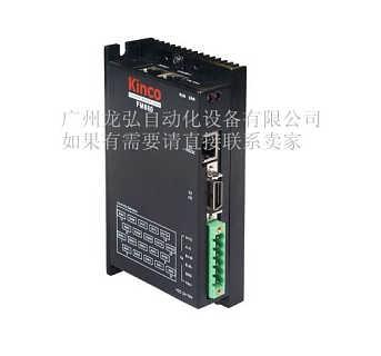 Kinco EtherCAT 总线步进驱动器FM880-EA-000 上市通