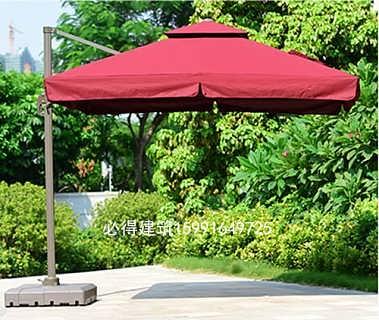 户外休闲遮阳伞